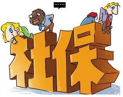 农村社保政策是怎样的? 第1张