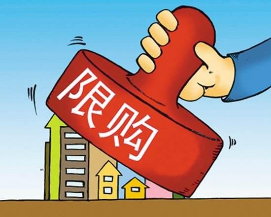 外地人上海买房条件 第1张