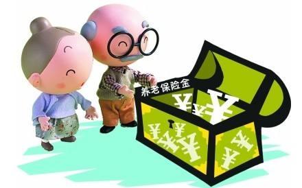 广州养老保险补缴怎么补缴? 第1张