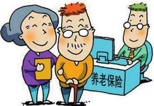 商业养老保险哪种好? 第1张